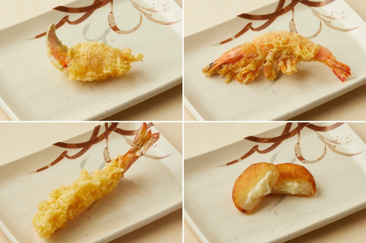 丸亀製麺の「限定天ぷら」