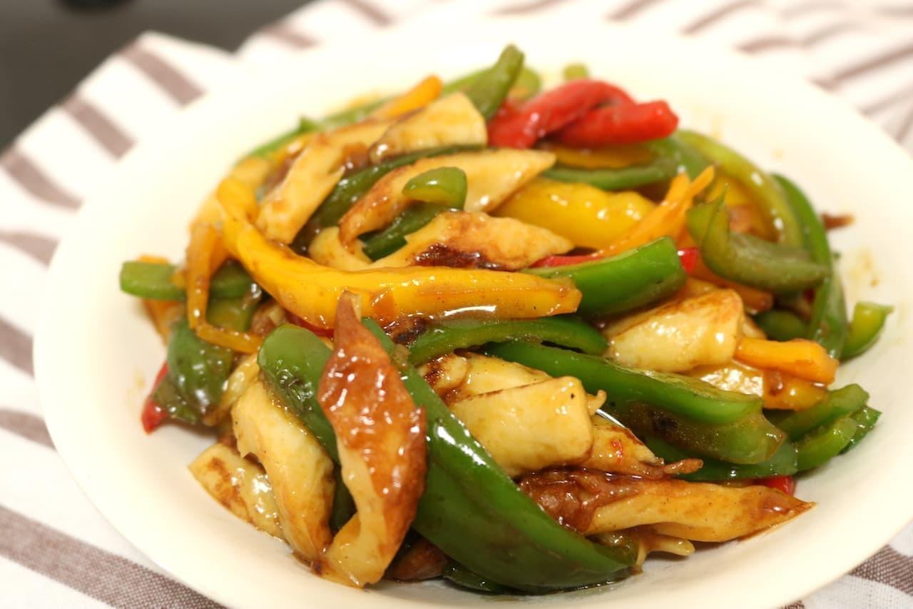 レシピ「豆腐の肉巻き」