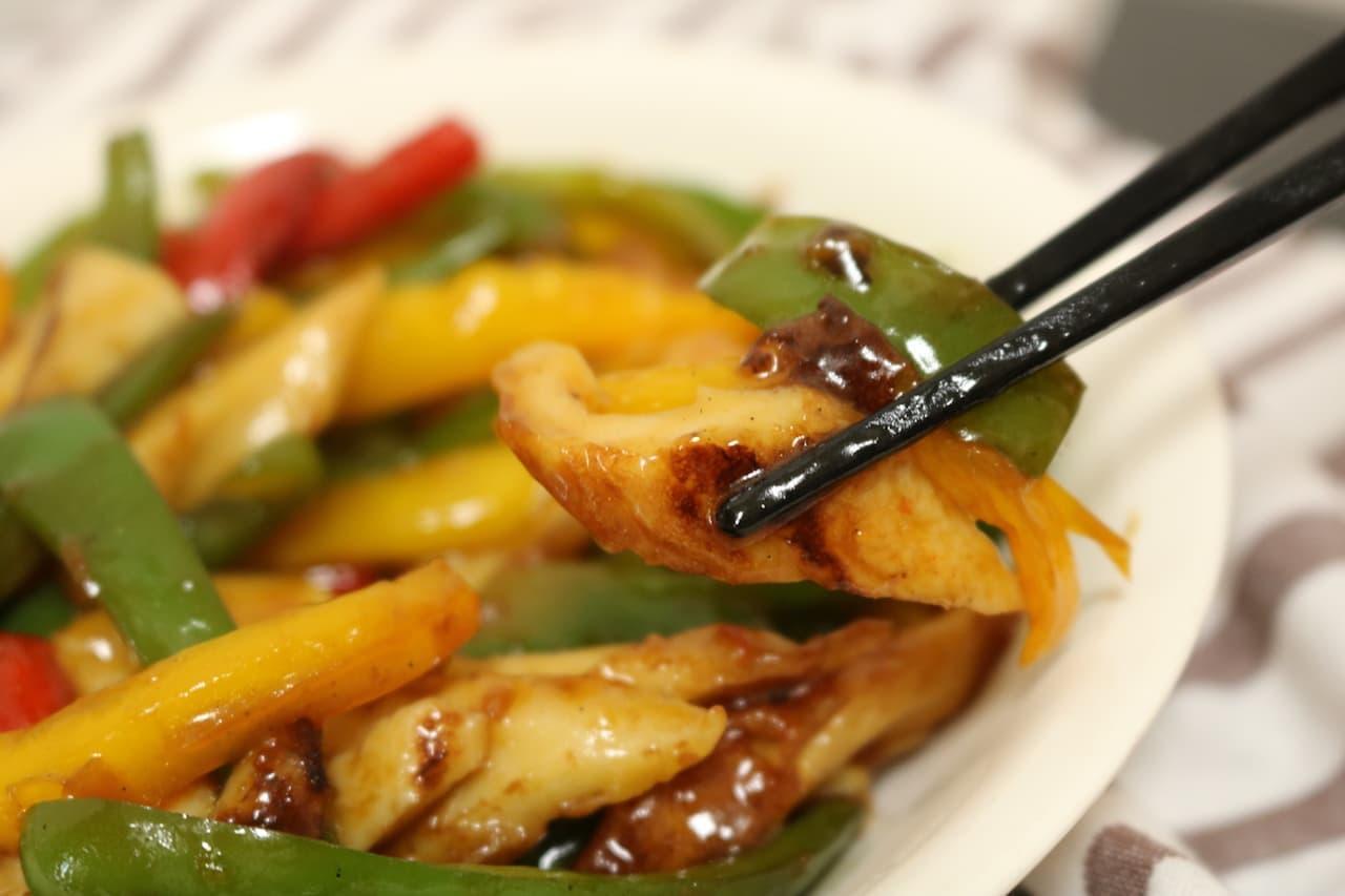 節約レシピ「ちくわ青椒肉絲」
