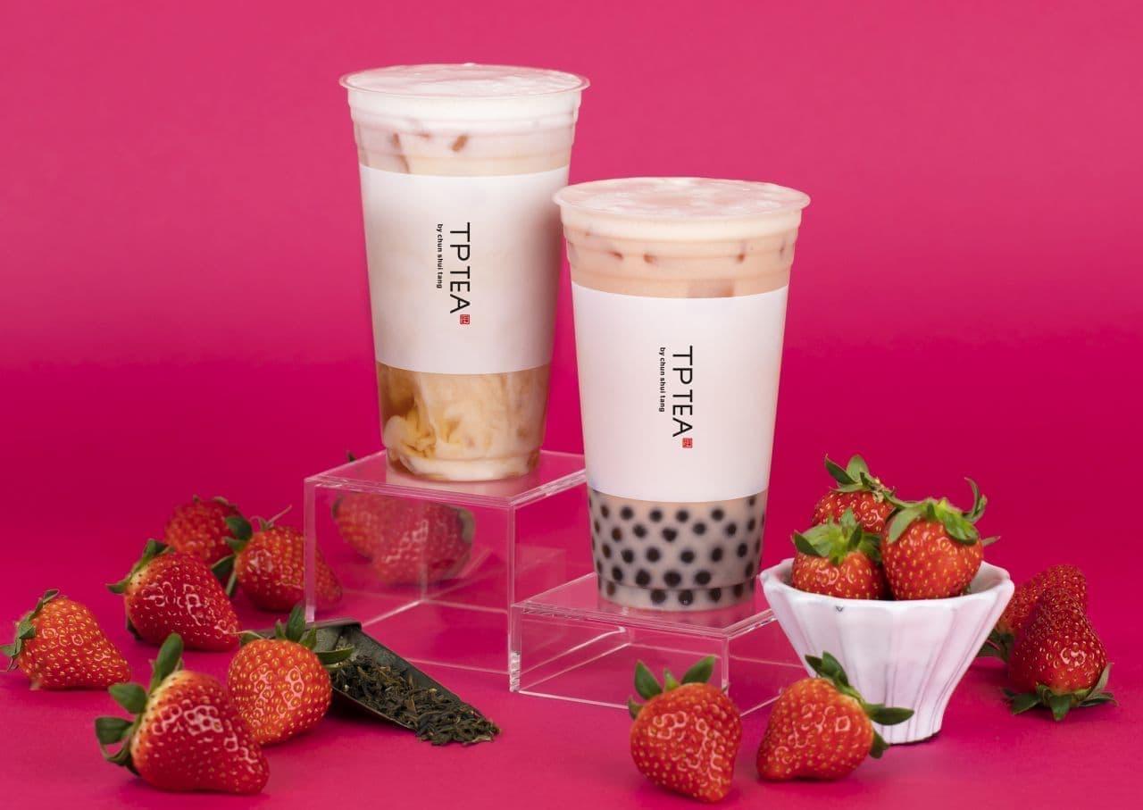 TP TEA「タピオカ苺ラテ」、「苺ラテ」、「タピオカ苺ソフトクリーム」