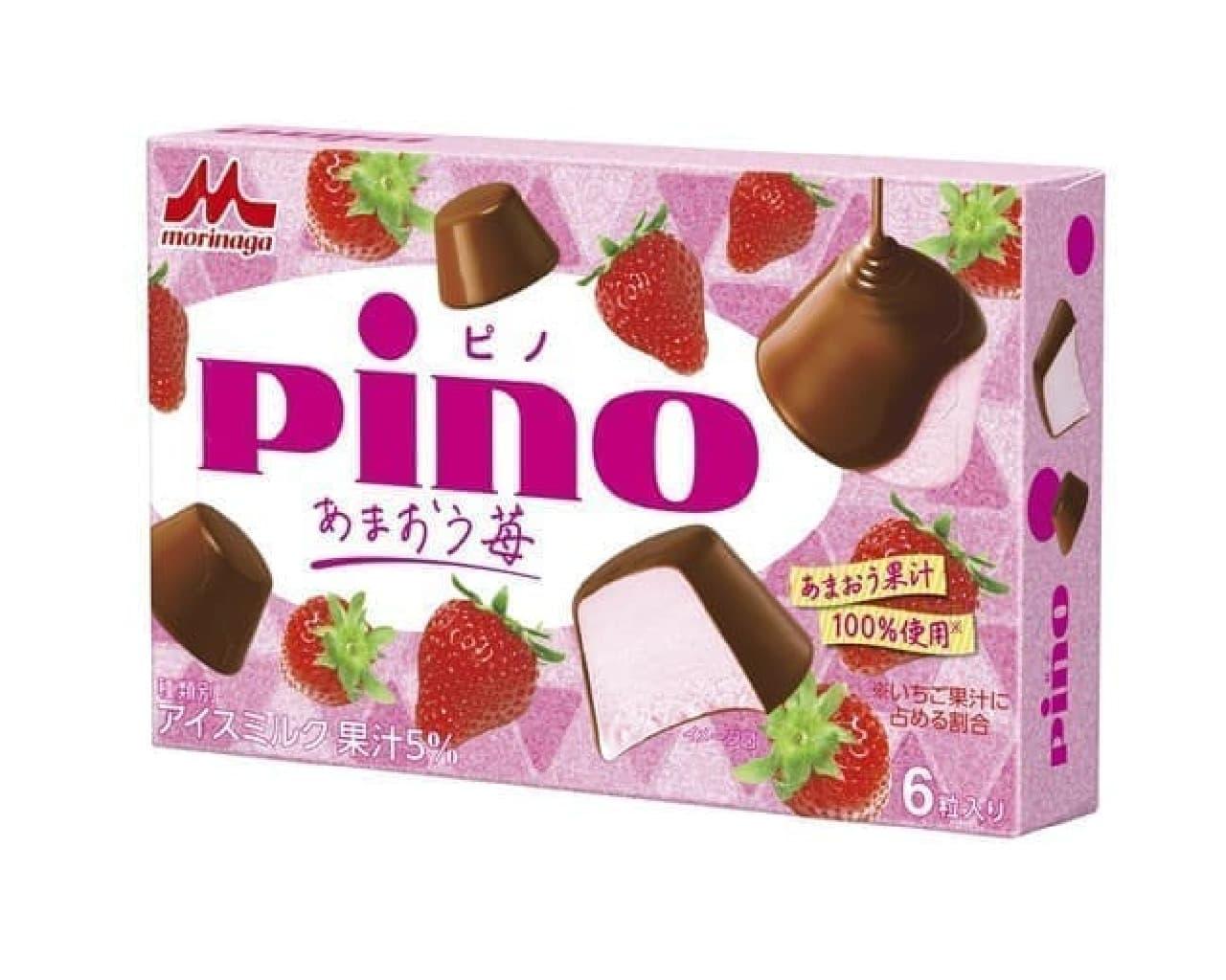 「ピノ あまおう苺」いちごアイスをなめらかチョコでコーティング!果汁はあまおう100%