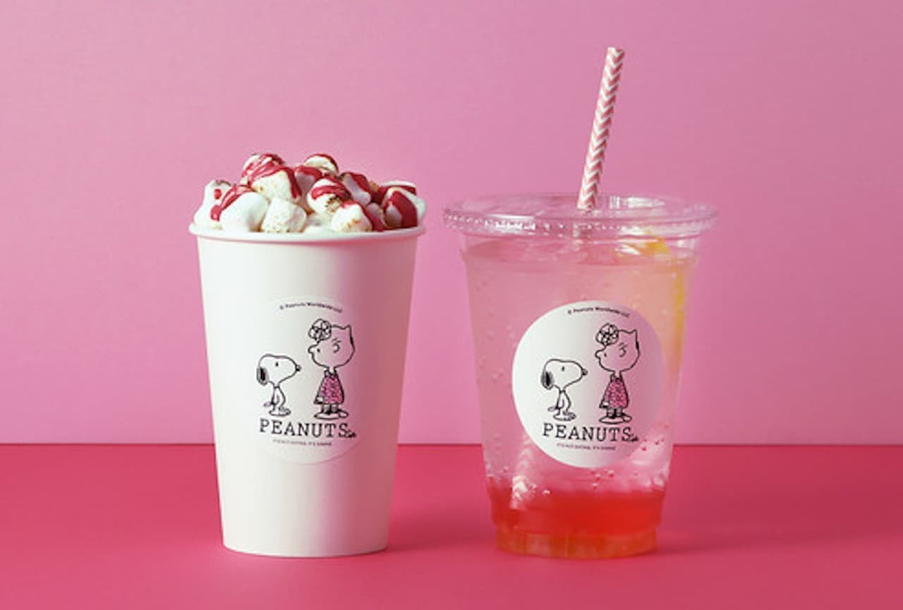 PEANUTS Cafe 中目黒「さくらドリンク」