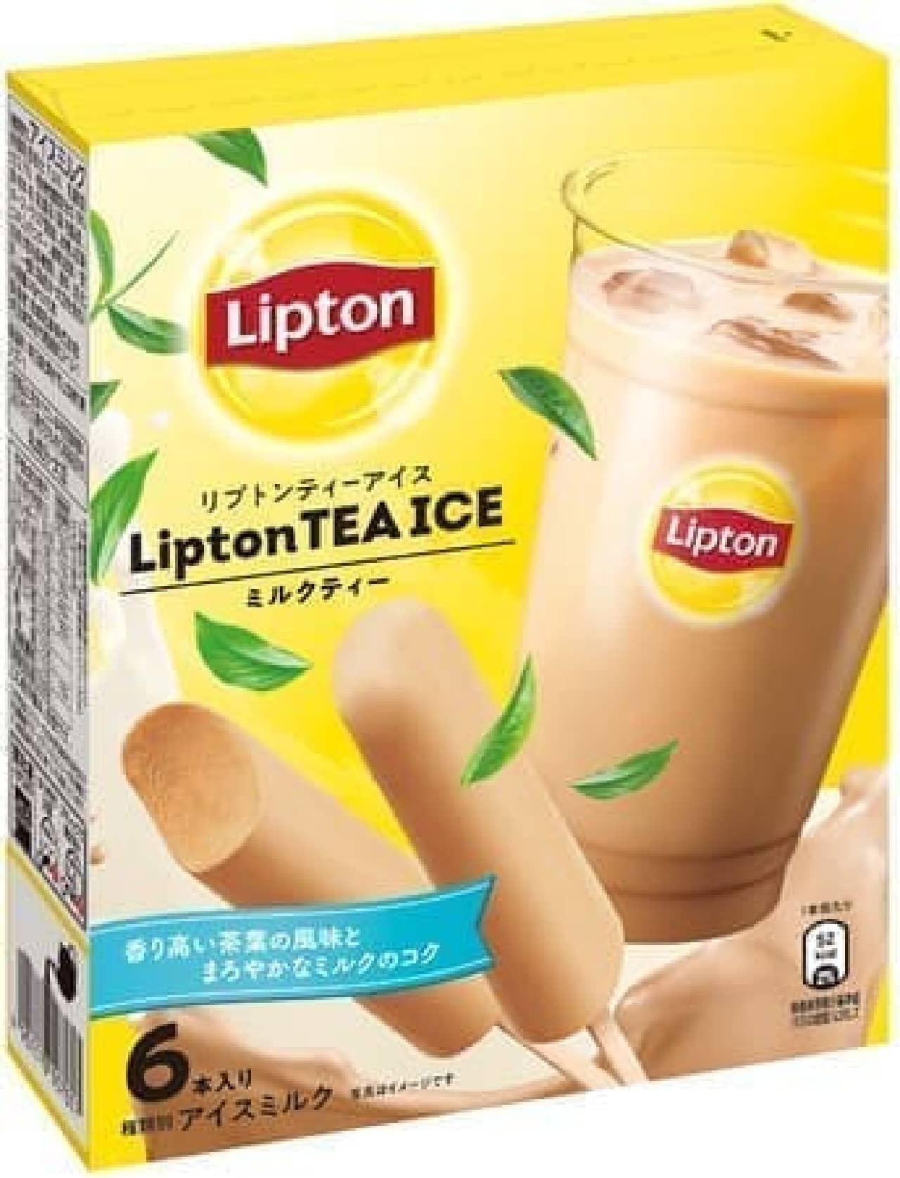 リプトンブランドの茶葉を使用したアイスのマルチパック「リプトンティーアイス ミルクティー」