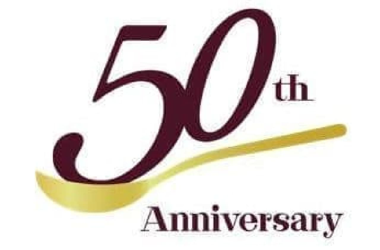 レディーボーデン50周年記念のロゴ