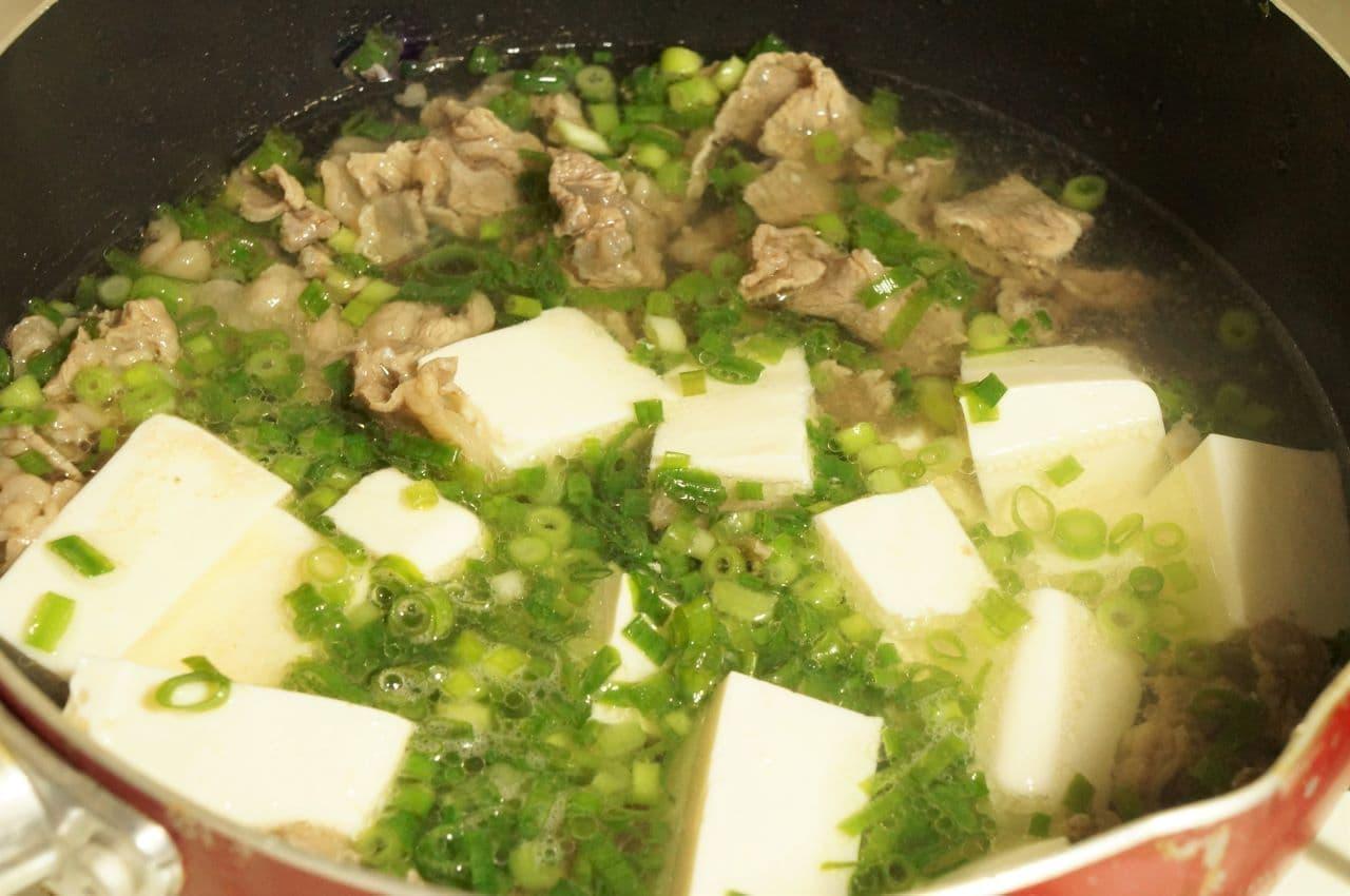 大阪「肉吸い」ご当地レシピ