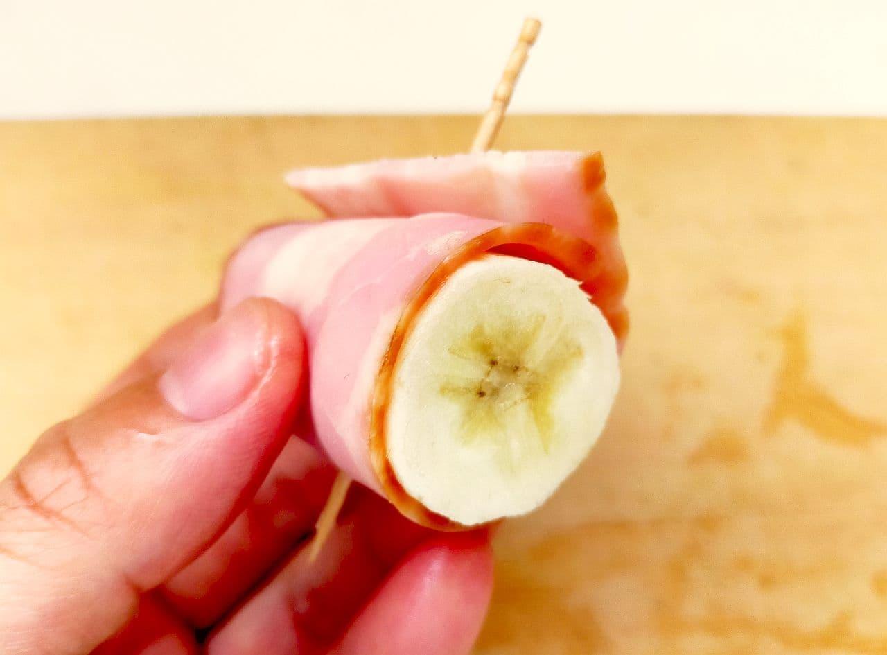 「バナナのベーコン巻き」レシピ