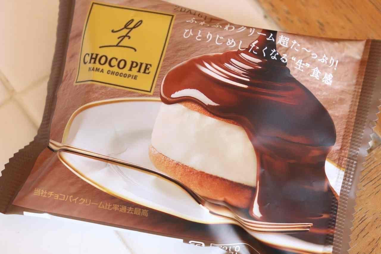 ロッテ生チョコパイ