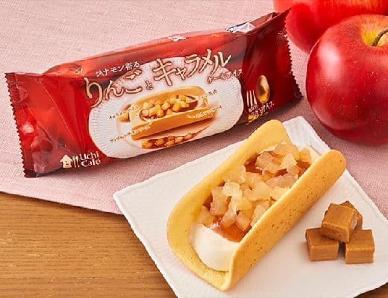 ローソン「ウチカフェ シナモン香る りんごとキャラメルケーキアイス 56ml」