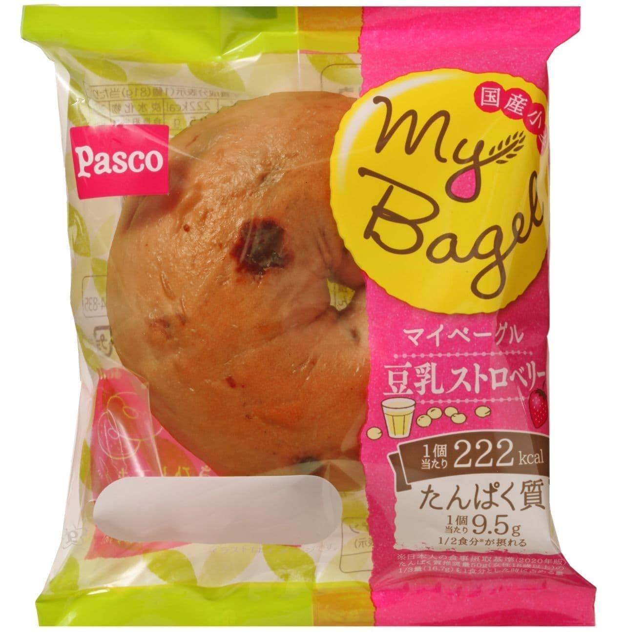 パスコ「My Bagel 豆乳ストロベリー」