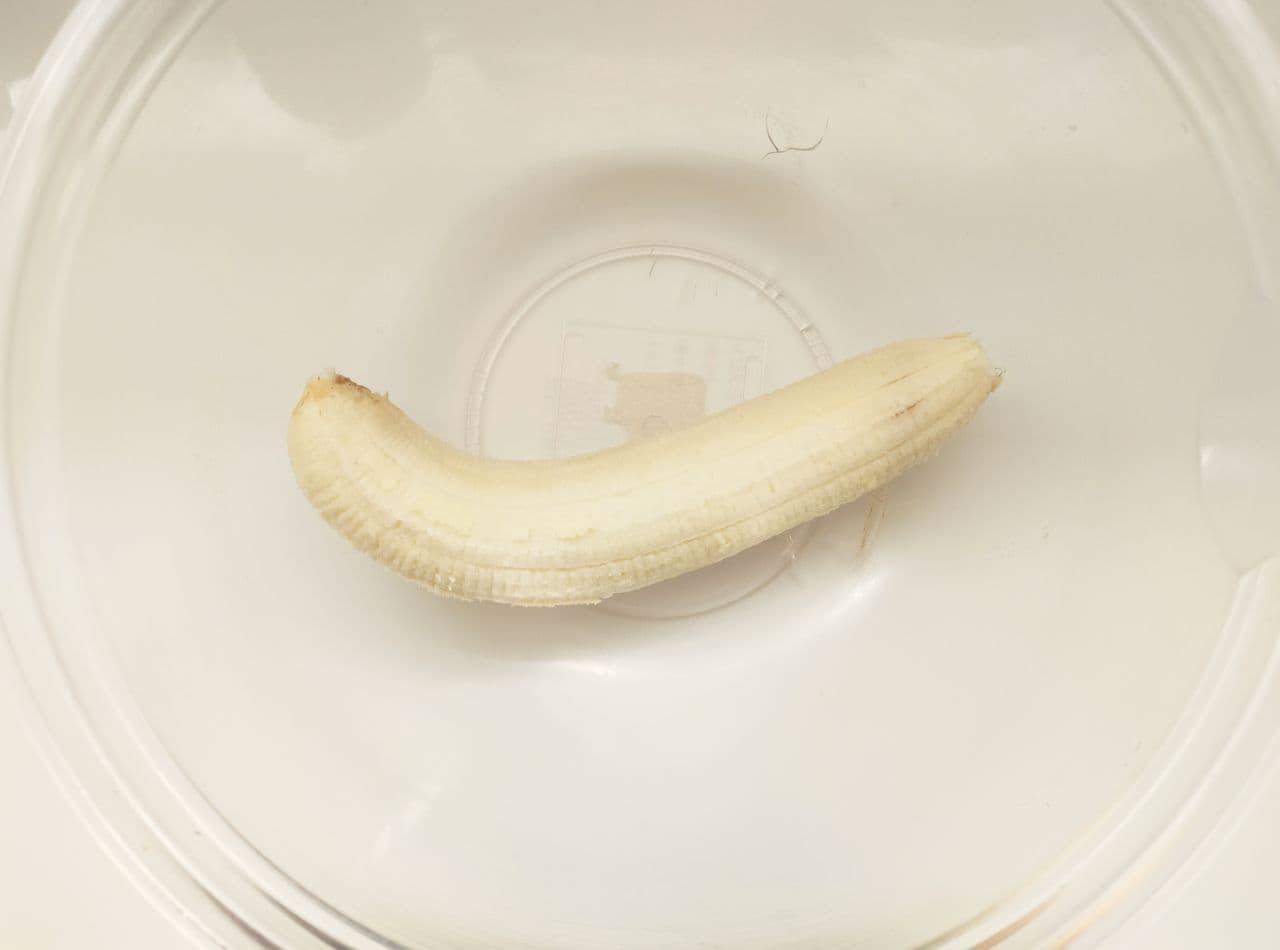 フライパンで簡単「バナナドーナツ」のレシピ