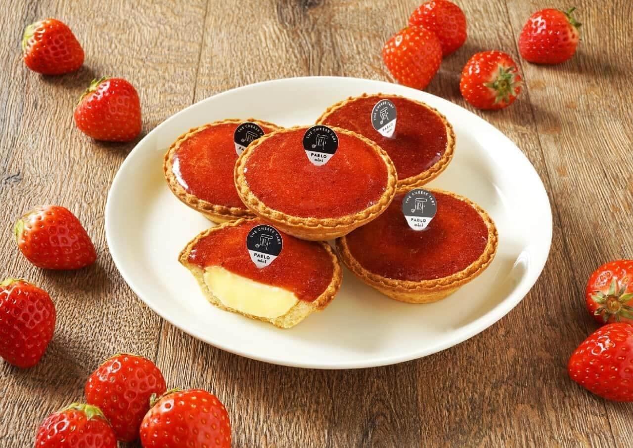 真っ赤なチーズタルト「パブロミニ‐とろけるいちご」