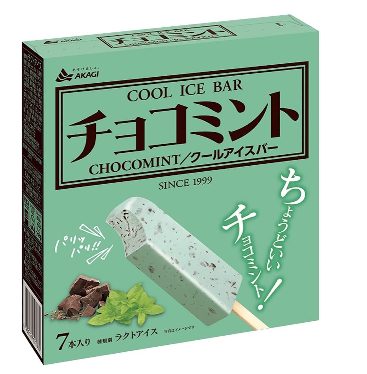 赤城乳業「チョコミント(マルチ)」