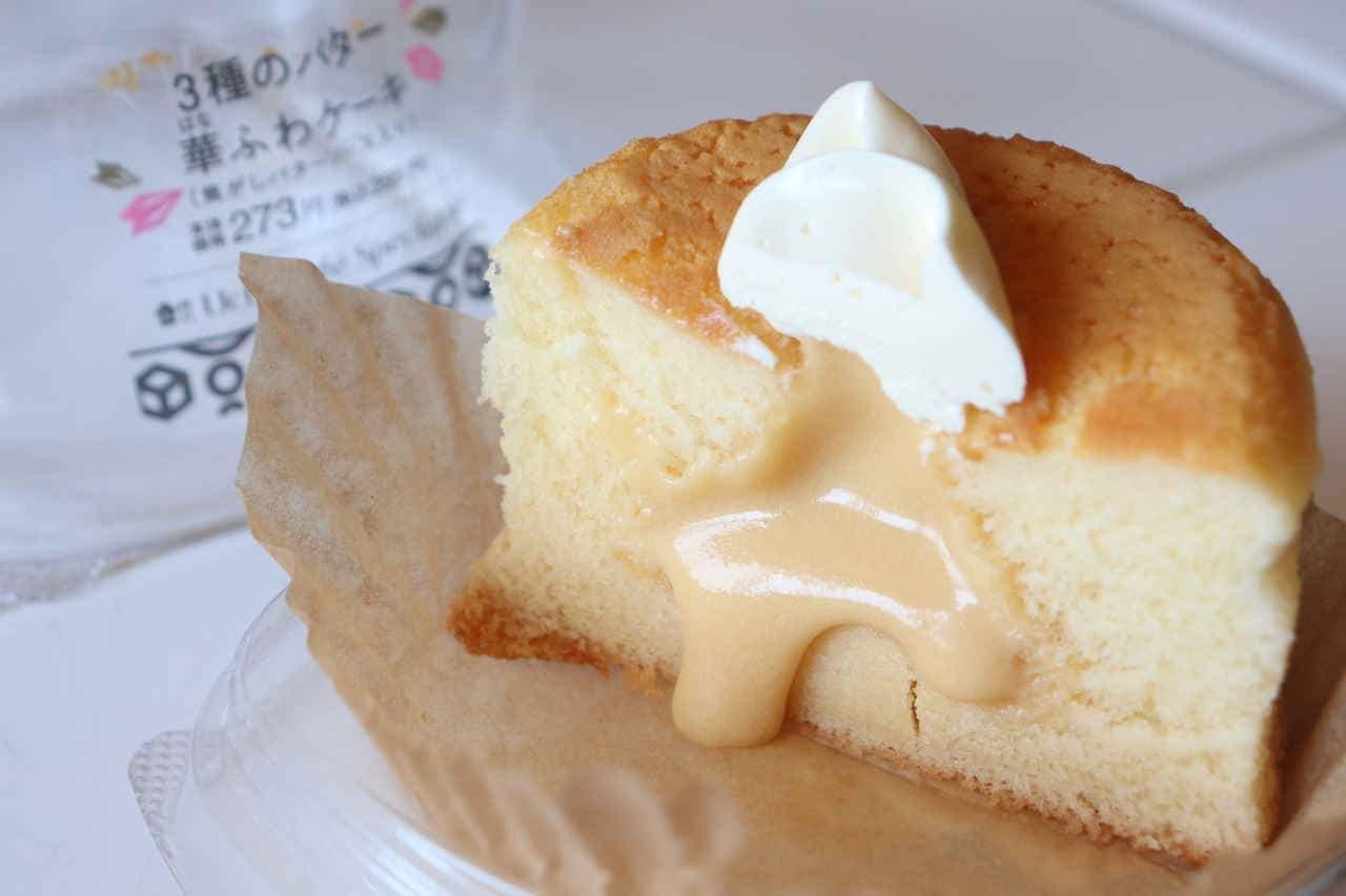ローソン「3種のバター華ふわケーキ(焦がしバターソース入り)」