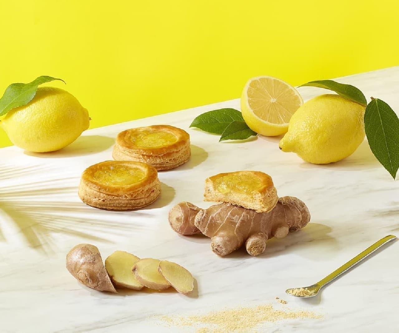 メリーチョコレート「香るパイ 檸檬(レモン)」