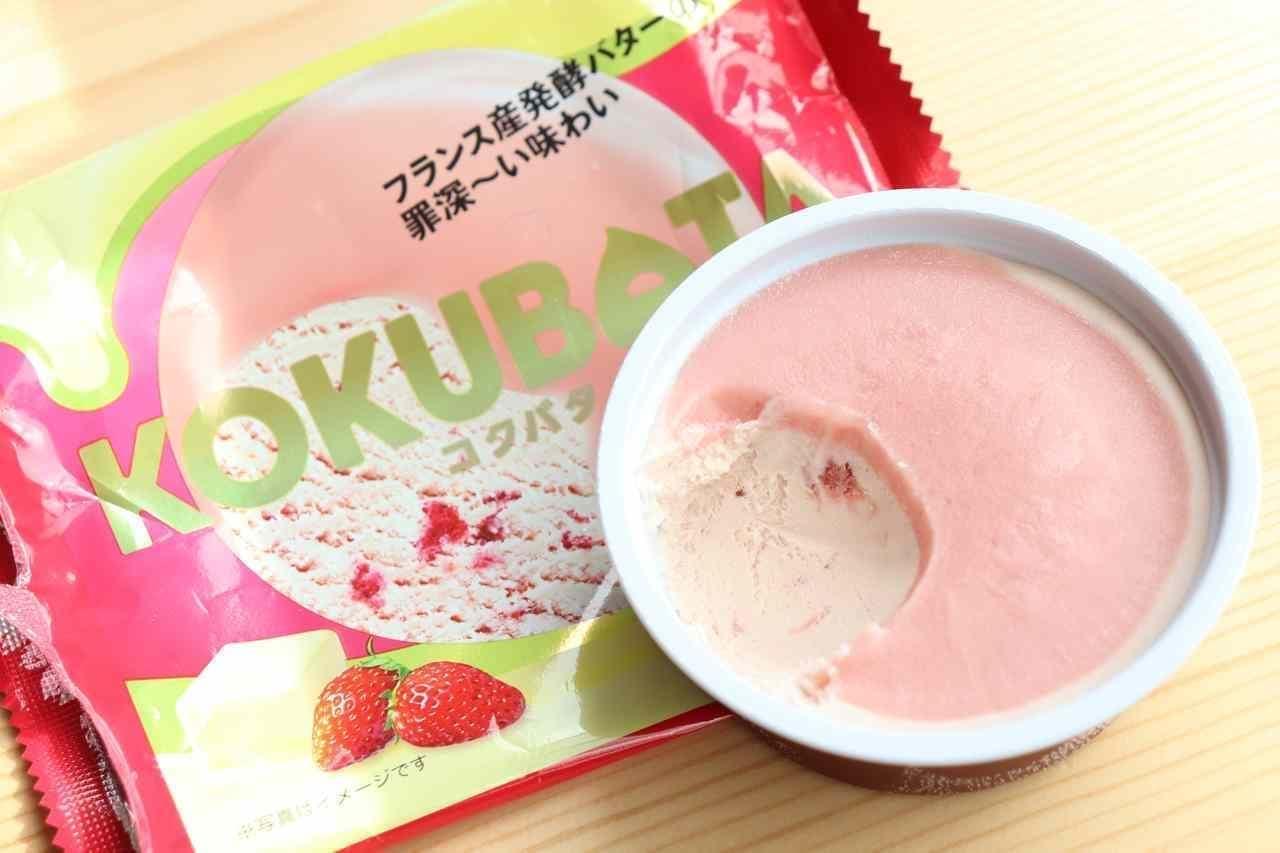 アイスの新商品「ウチカフェ コクバタアイス いちご」
