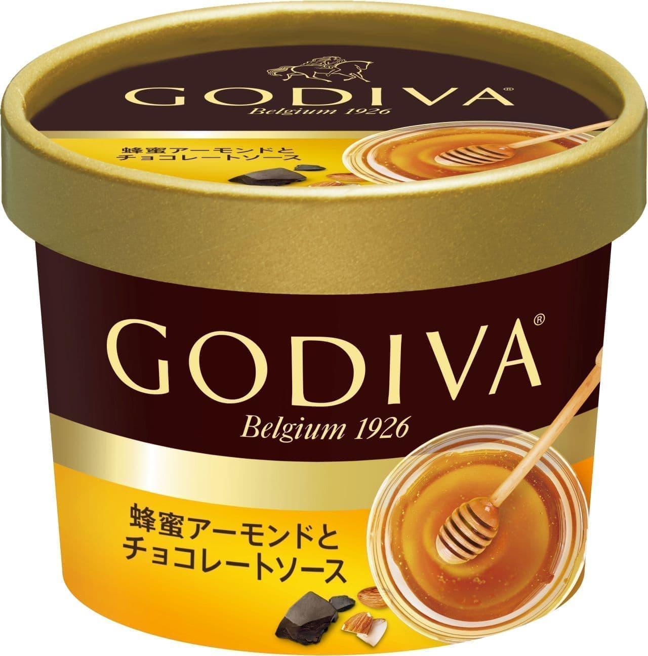 ゴディバ「蜂蜜アーモンドとチョコレートソース」