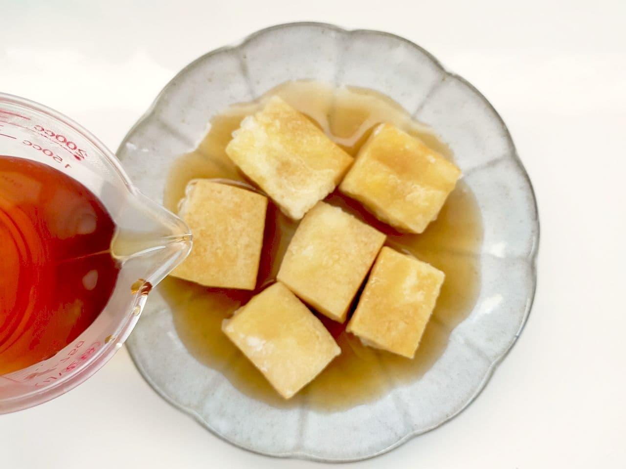 「高野豆腐の揚げだし」レシピ