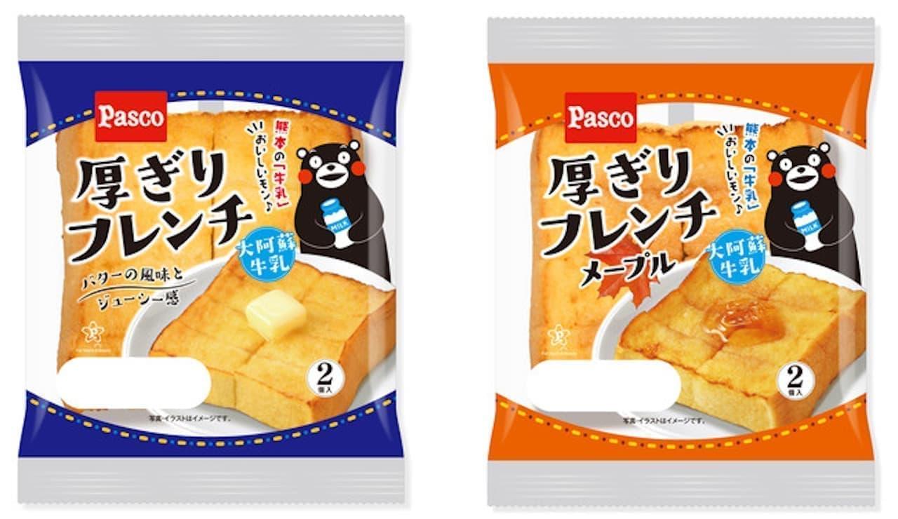 Pasco×熊本県「厚ぎりフレンチ」2種