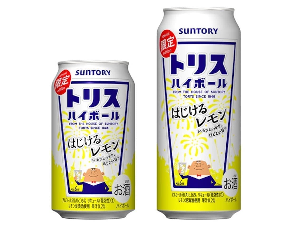 期間限定「トリスハイボール缶〈はじけるレモン〉」