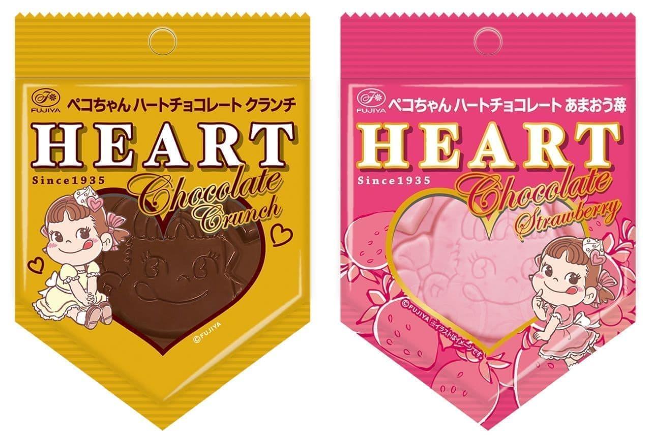 ペコちゃんハートチョコレート