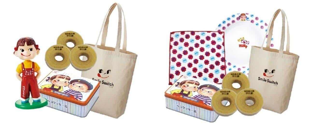 西洋菓子舗 不二家 丸井今井札幌本店、名古屋栄三越店のおたのしみ袋