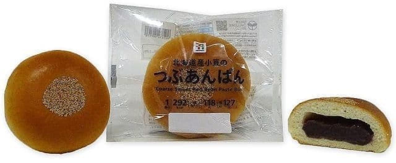 セブン-イレブン「7P 北海道産小豆のつぶあんぱん」