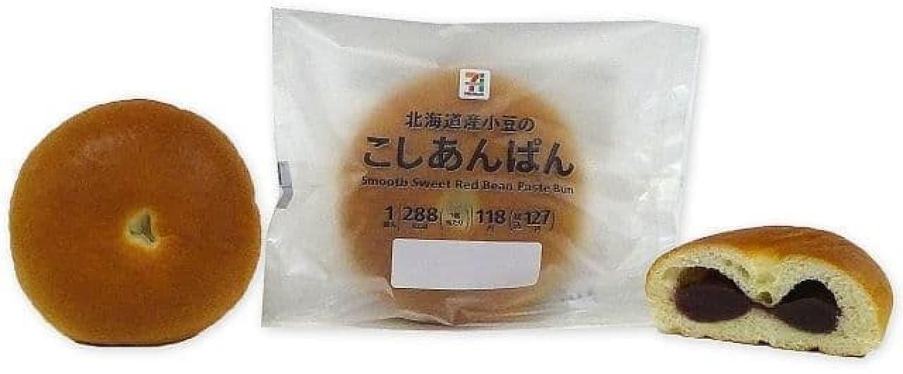 セブン-イレブン「7P 北海道産小豆のこしあんぱん」