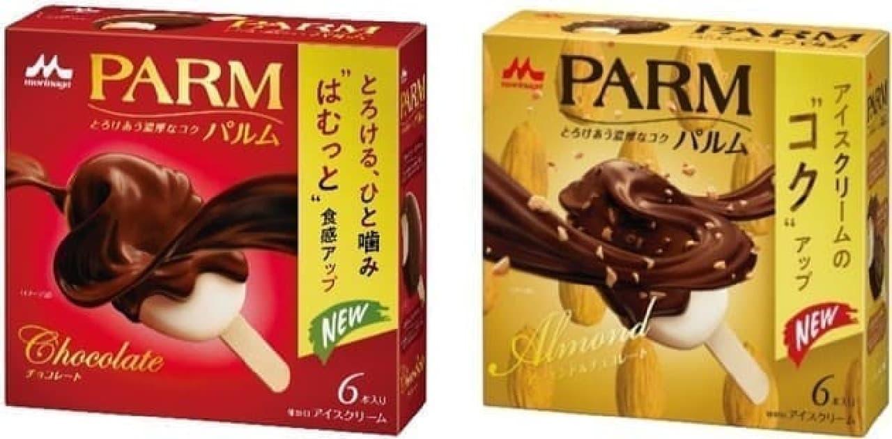 PARM(パルム) コクショコラ&ミックスベリー