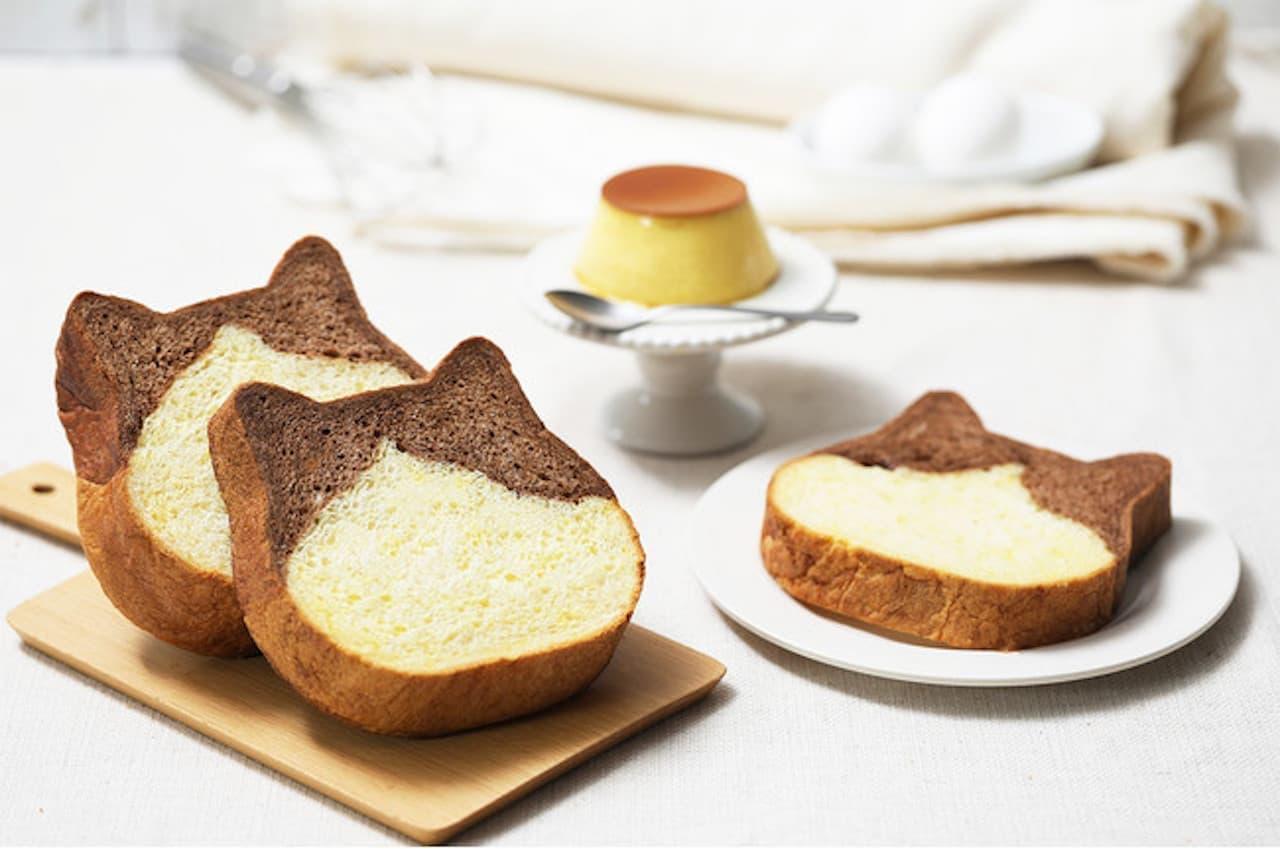 4月限定「ねこねこ食パン プリン」