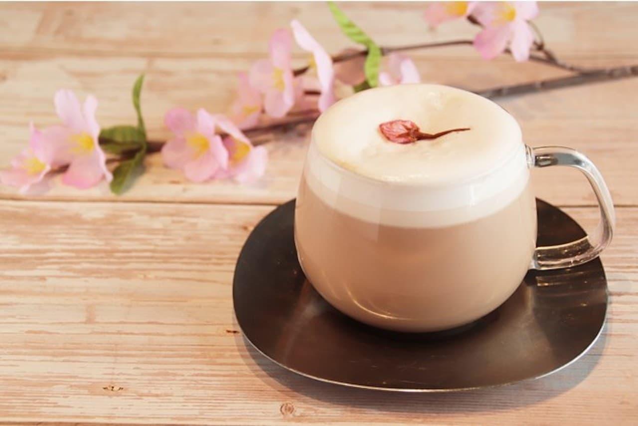 チャバティ(CHAVATY)「さくらティーラテ」桜の優しい色合いと香り