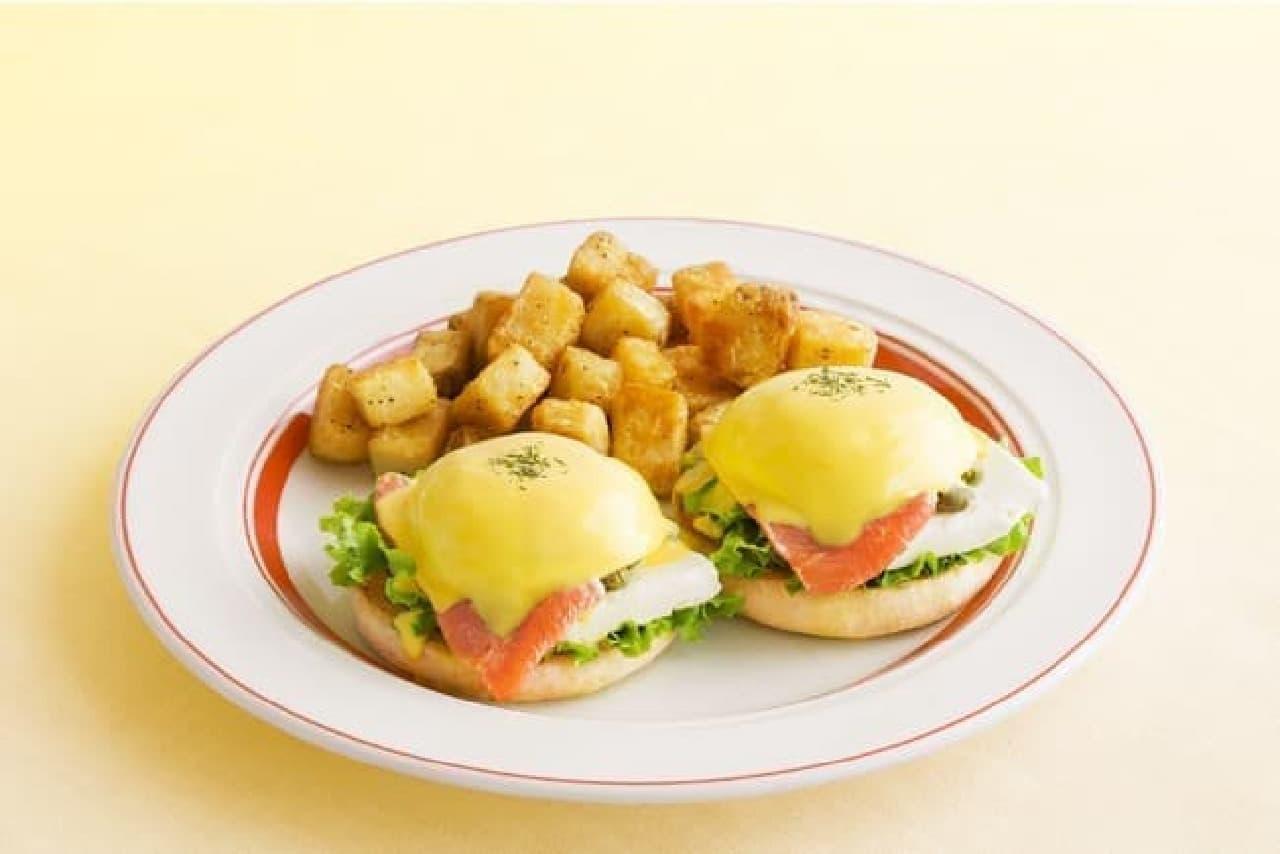 エッグスンシングス「スモークサーモンとクリームチーズのエッグスベネディクト」