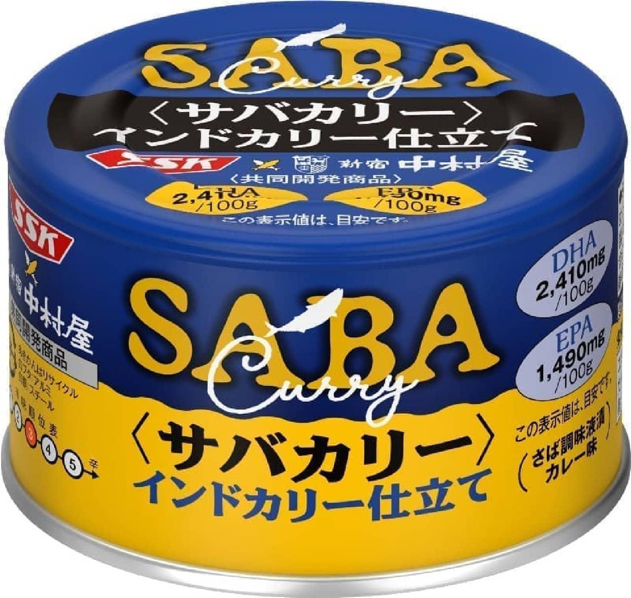 清水食品のサバカリー缶詰