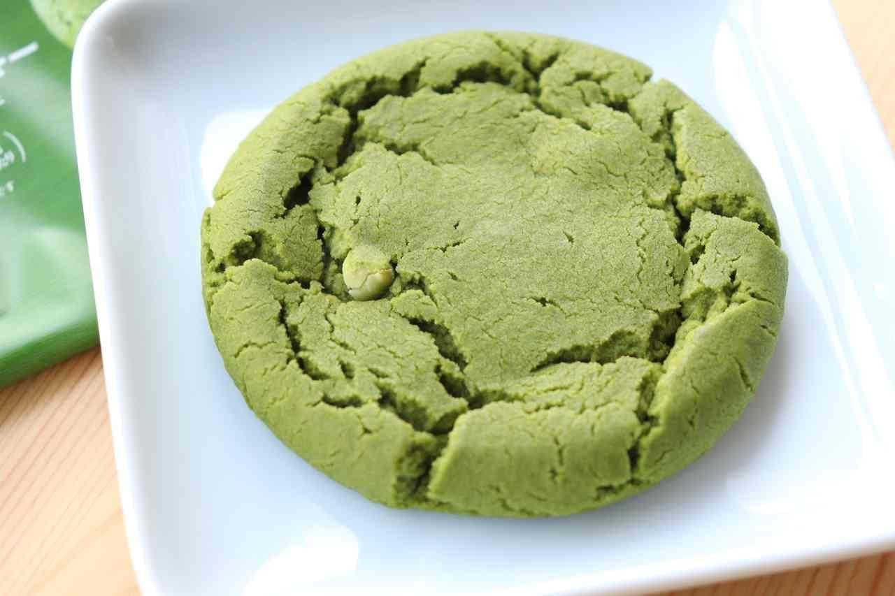 セブンカフェ「宇治抹茶クッキー」