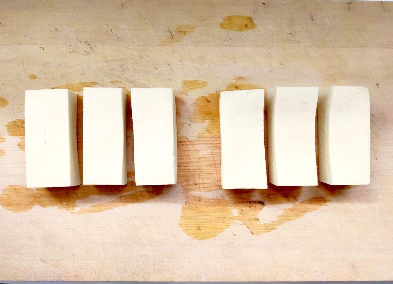 「高野豆腐のあべかわ風」レシピ