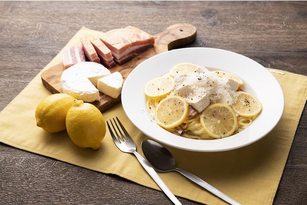 カプリチョーザ「レモンとカマンベールのカルボナーラ」