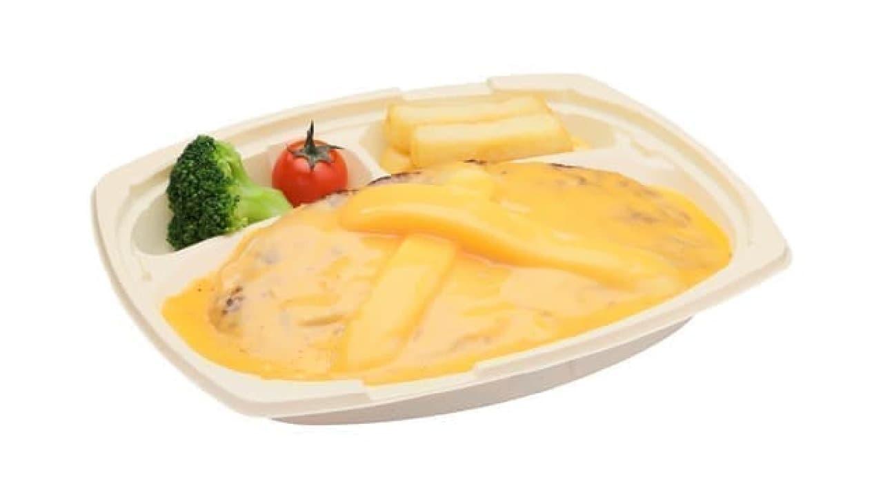 びっくりドンキー「チーズ三昧バーグディッシュイエロー」