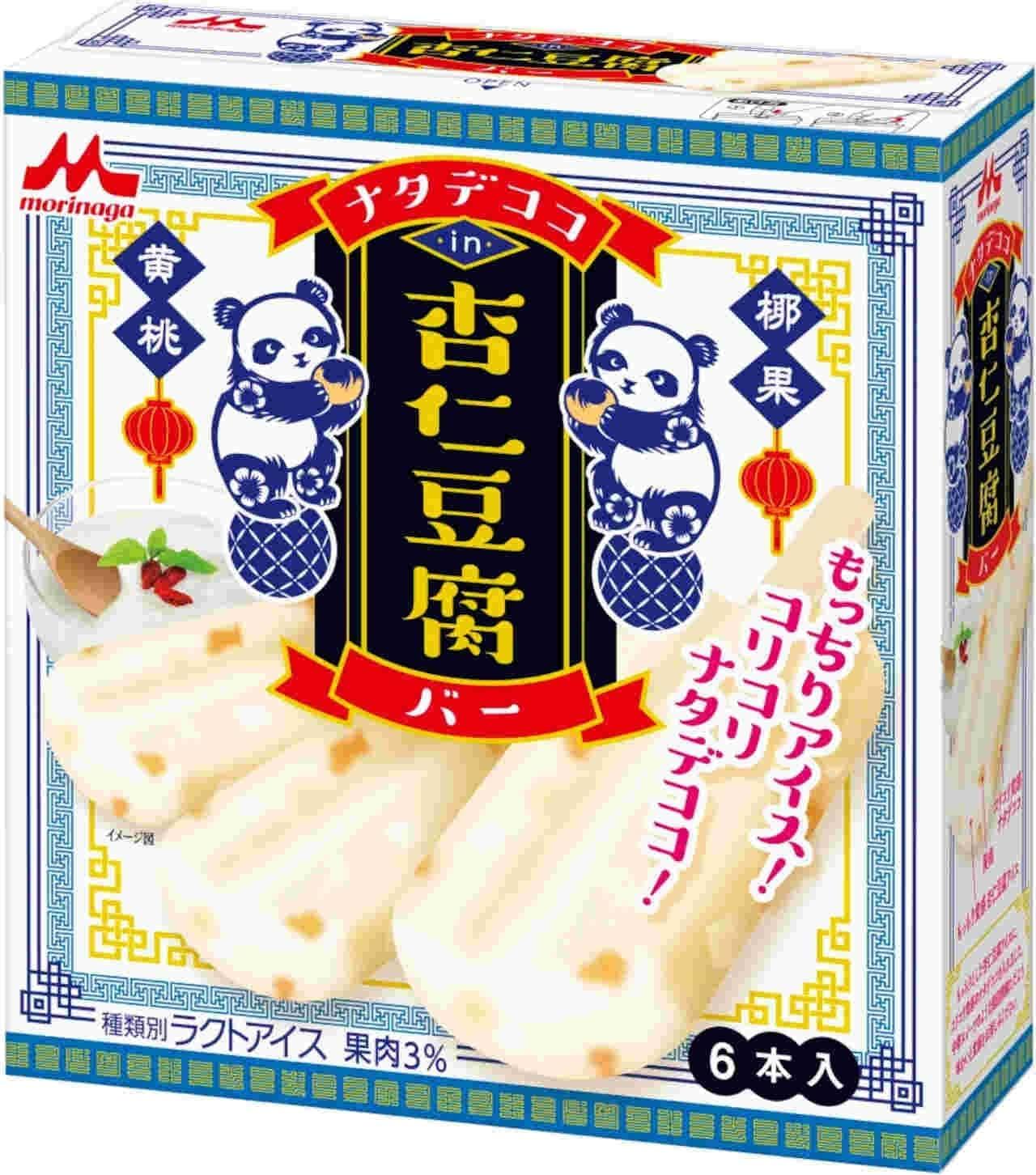 森永乳業「ナタデココin杏仁豆腐バー(6本入り)」