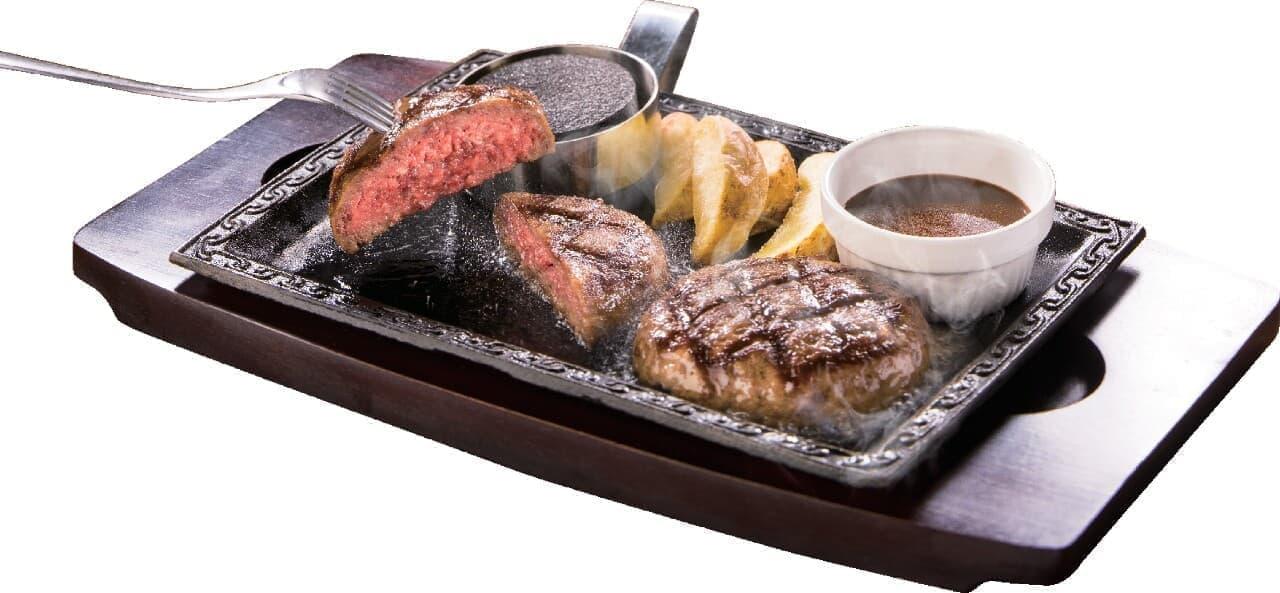 ステーキガスト「牛っとこぶしハンバーグ」