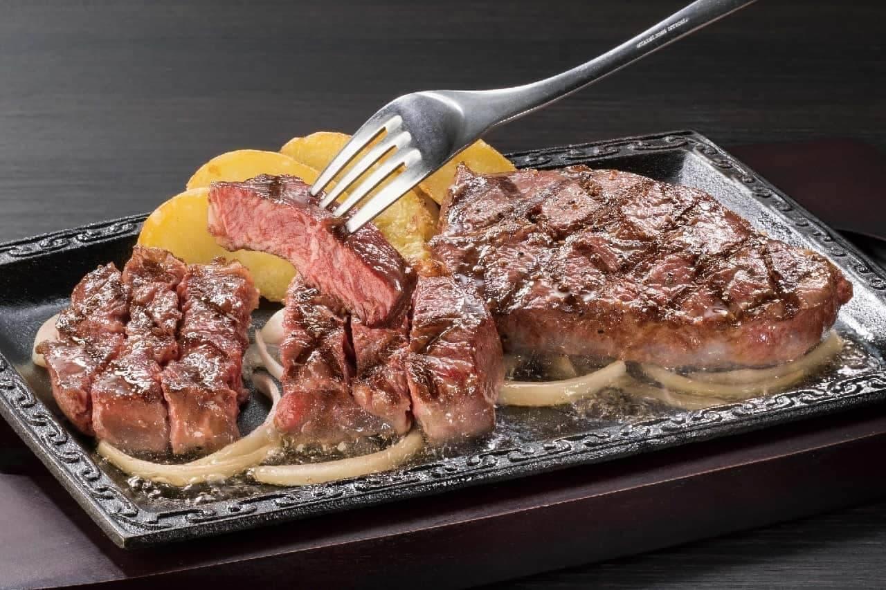 ステーキガスト「みすじステーキ」
