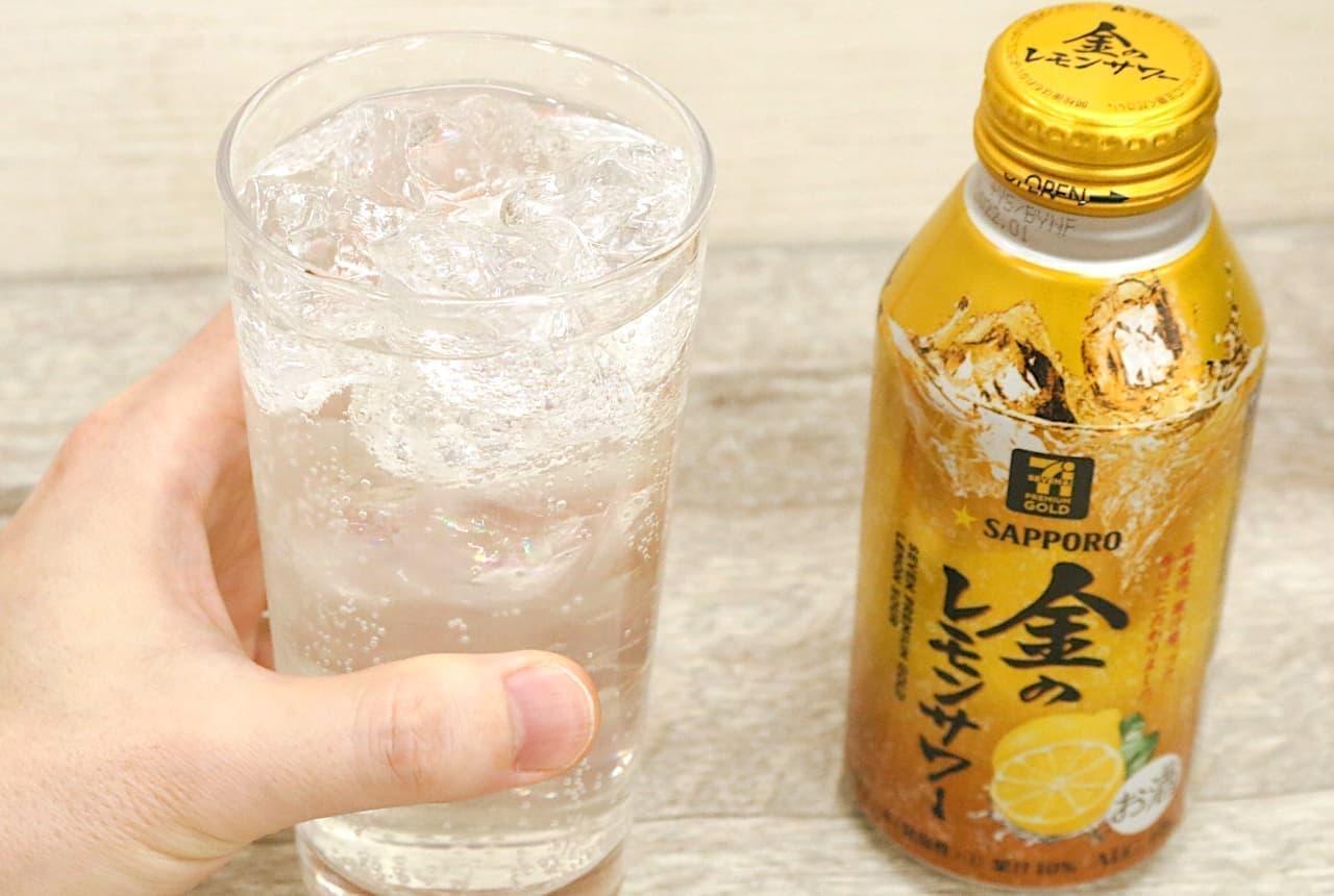 「セブンプレミアム ゴールド 金のレモンサワー」と同サワー入りのグラス