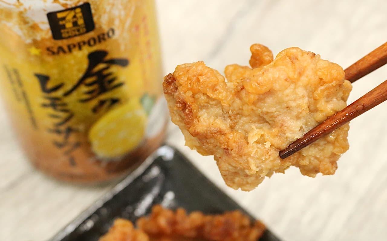 「セブンプレミアム ゴールド 金のレモンサワー」と「一番出汁の旨み!鶏ももジューシー唐揚げ」