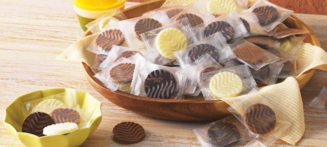 ロイズ「ピュアチョコレート3種パック[レッド]」