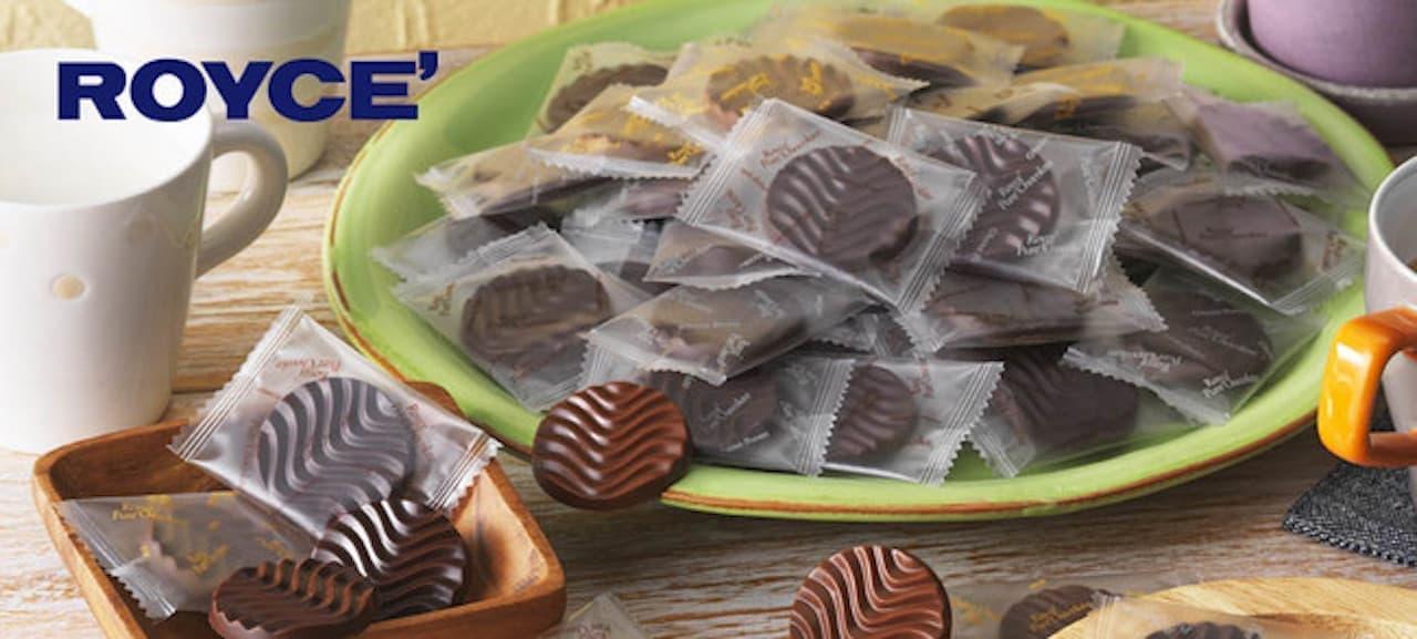 ロイズ「 ピュアチョコレート3種パック[ブルー]」