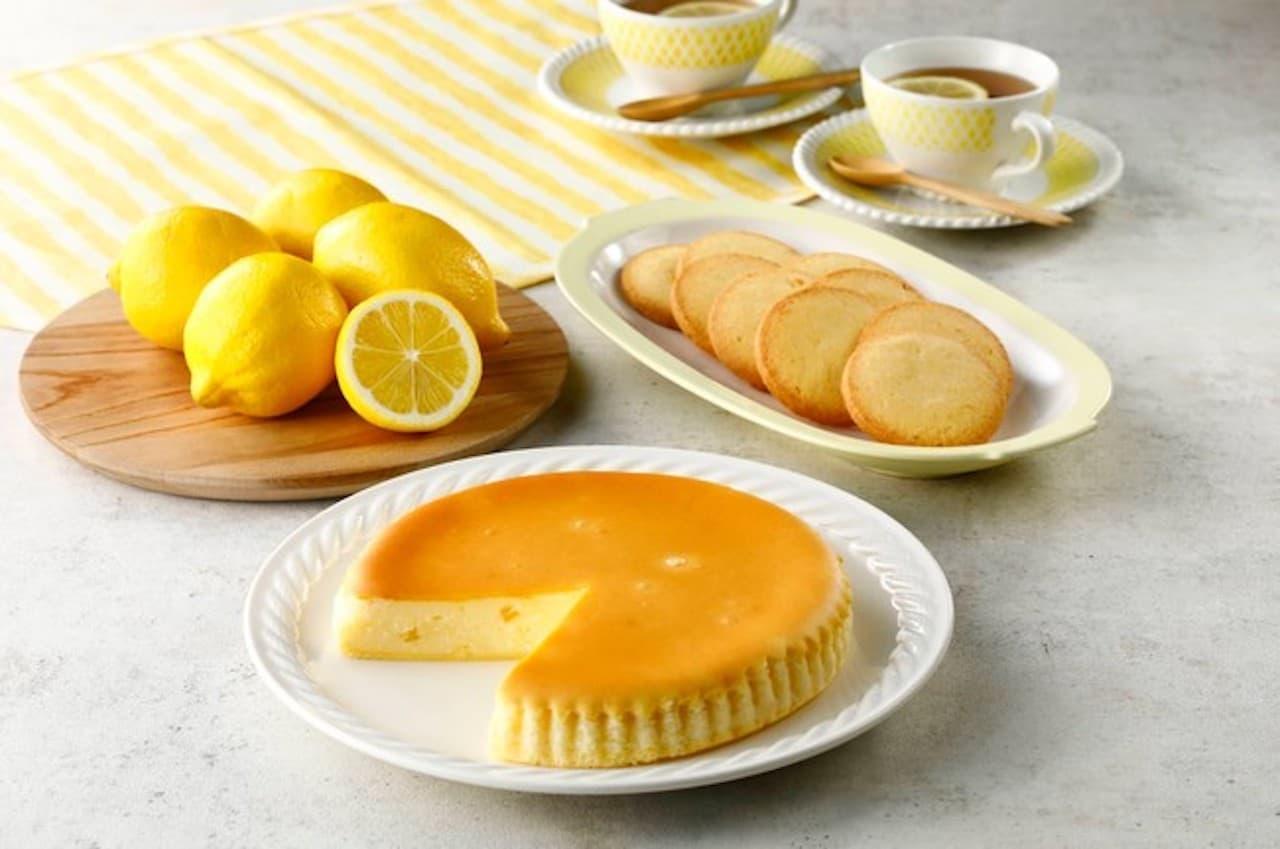 チーズガーデン「御用邸レモンチーズケーキ」と「御用邸レモンチーズクッキー」