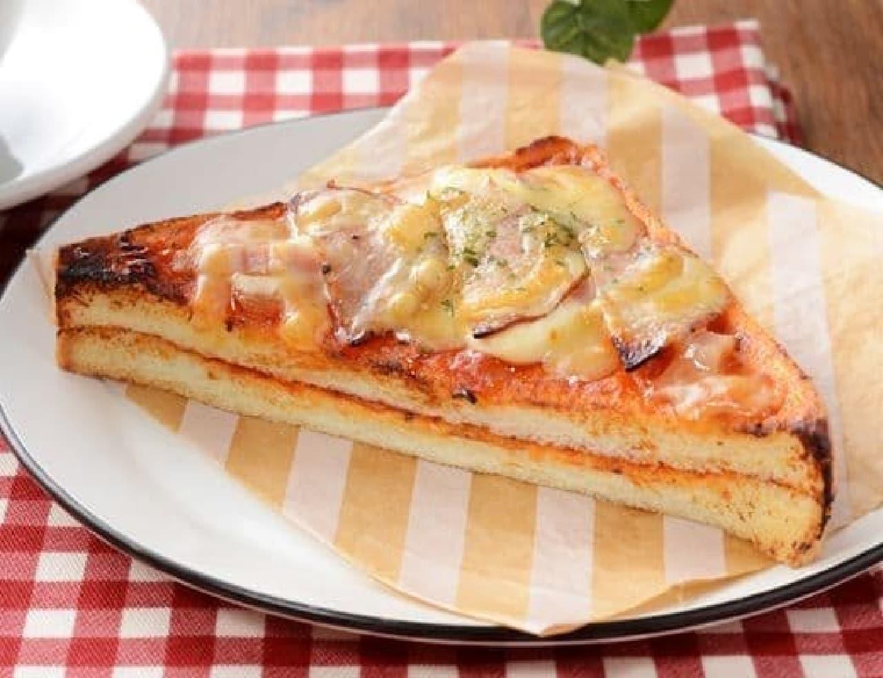 ローソン「ベーコンとサラミの旨み!ピザトースト」