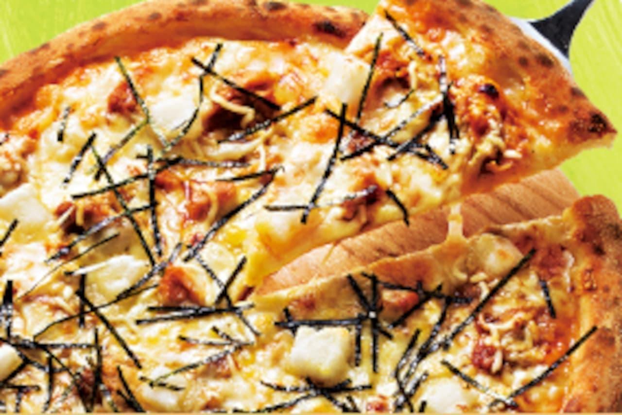 ミスド「もち照焼きチキンのピッツァ」