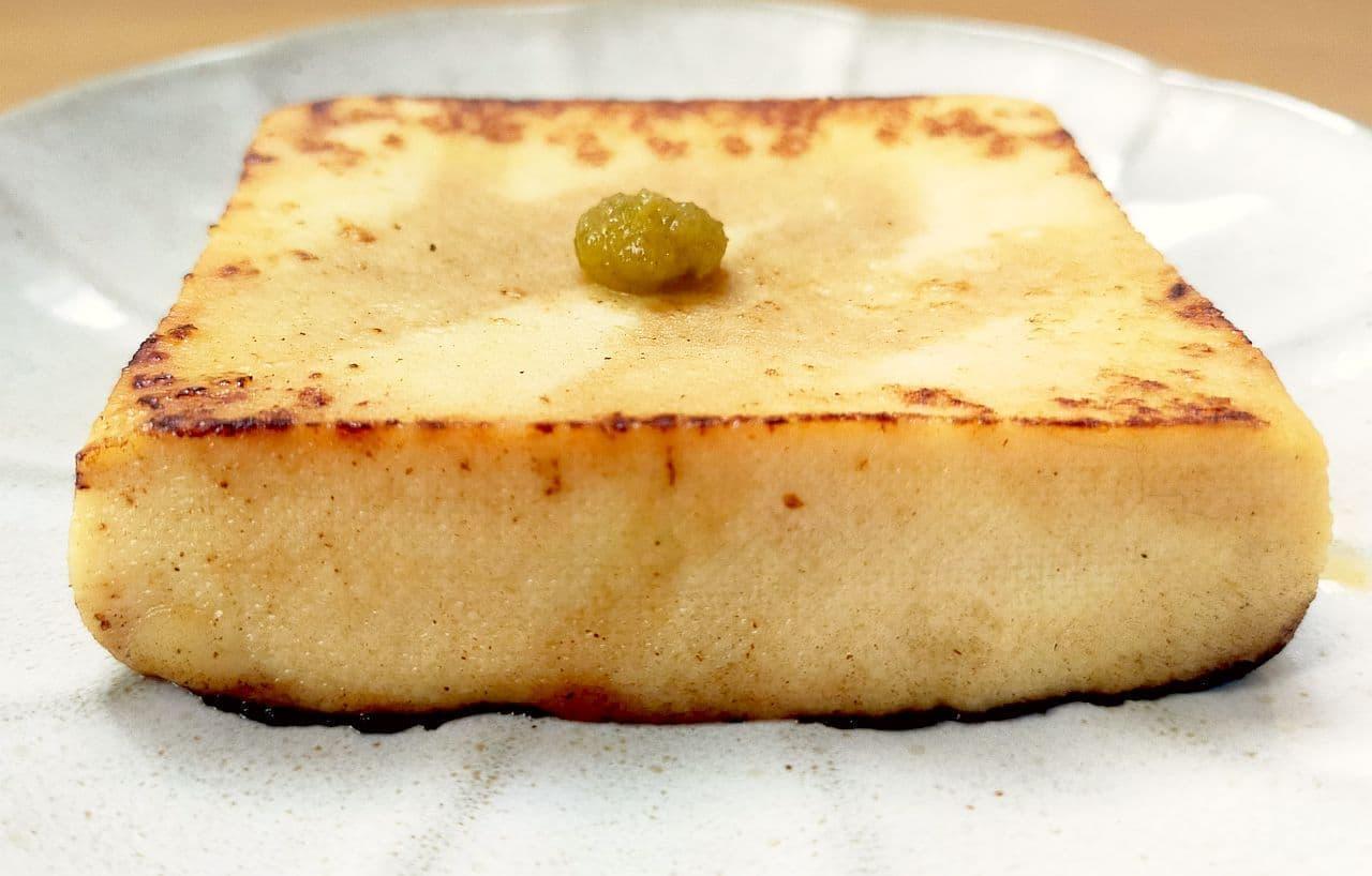 「高野豆腐ステーキ」レシピ