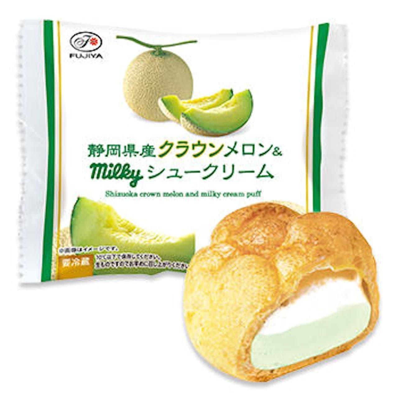 不二家「静岡県産クラウンメロン&ミルキーシュークリーム」