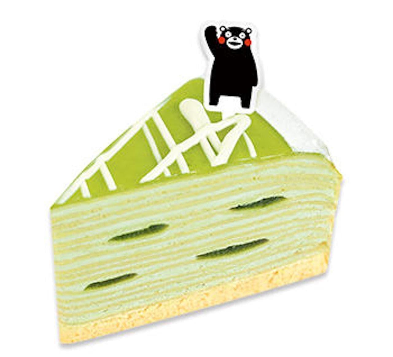不二家「熊本県産肥後グリーンメロンのミルクレープ」