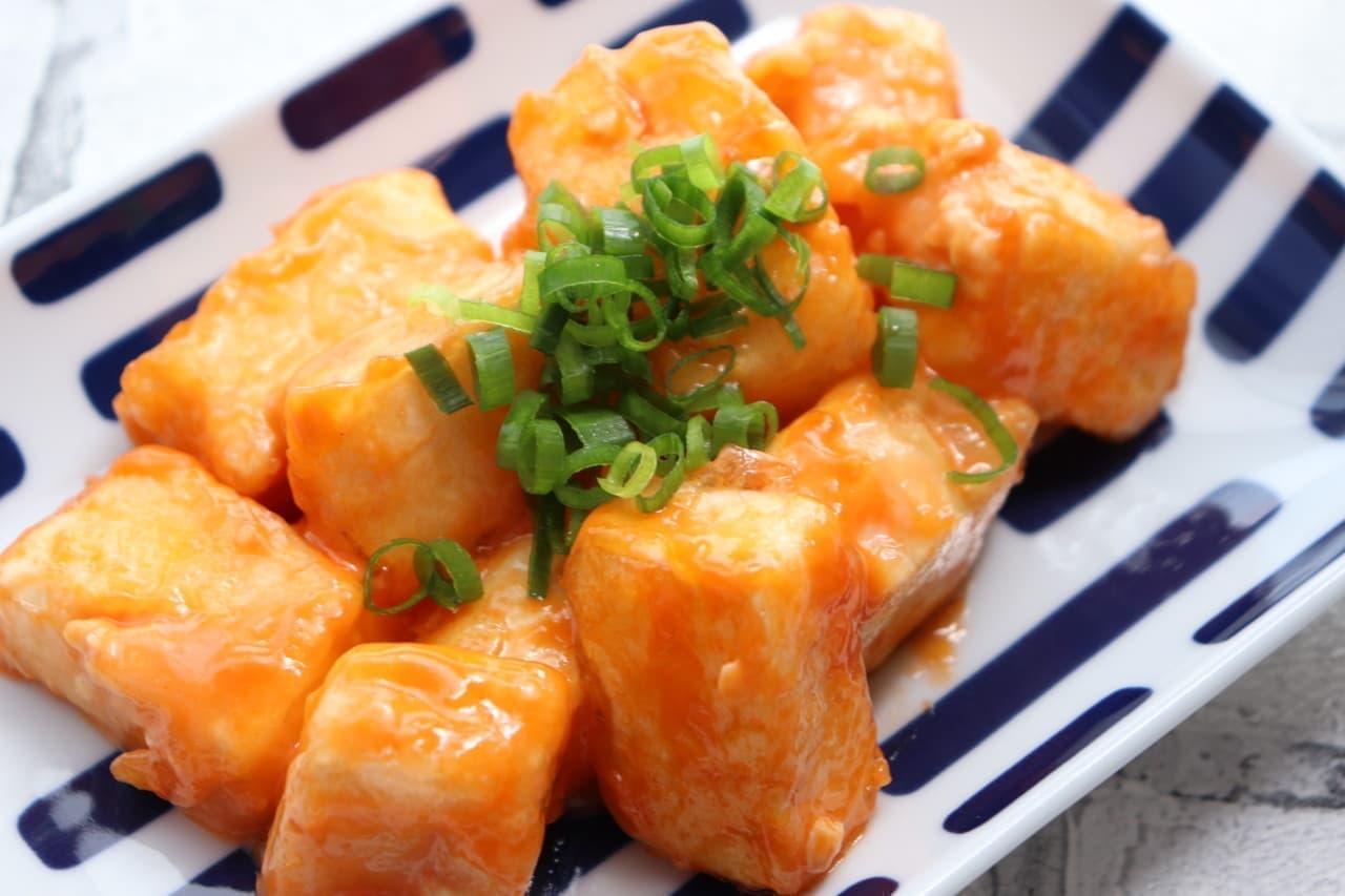 節約レシピ「豆腐のエビマヨ風」